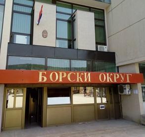 Sedište Stručne službe Borskog upravnog okruga u Boru