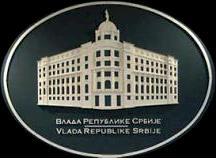 logo vlada